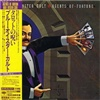 Blue Oyster Cult - Agents of Fortune IMPORT